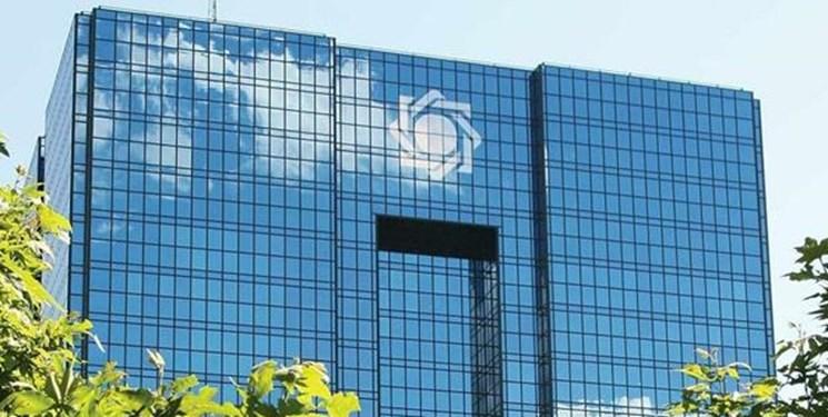 سقف کارت اعتباری مرابحه به 200 میلیون تومان افزایش یافت