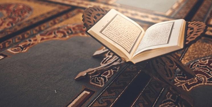 ترتیل صفحه 247 قرآن/ پیراهن یوسف+فیلم، متن و مفاهیم