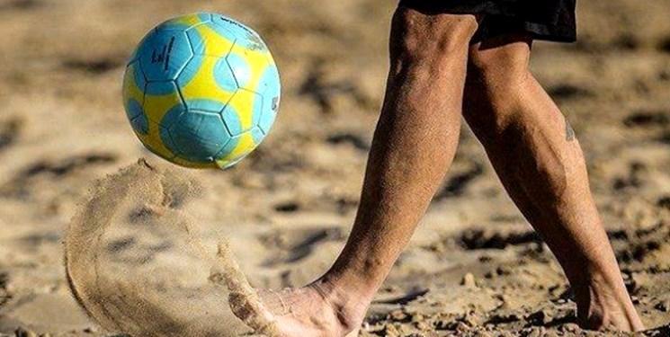 دعوت از 14 بازیکن به اردوی تیم ملی فوتبال ساحلی