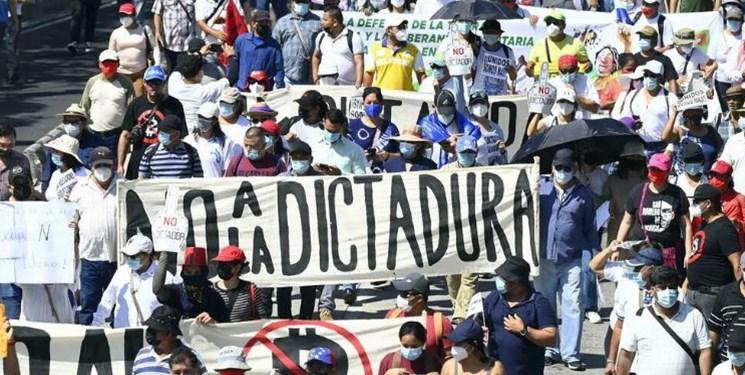 اعتراضات بیت کوینی در السالوادور